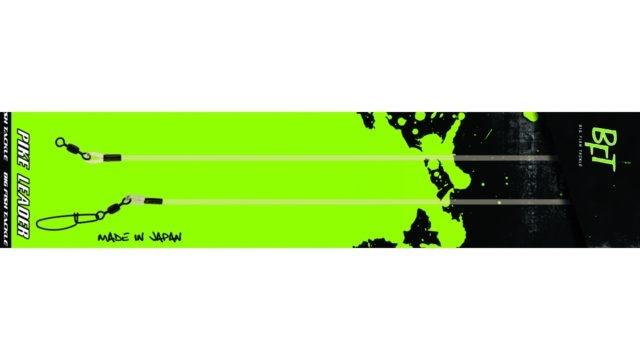 "Поводок флюркарбон BFT FLUORO CARBON Leader 18"" 90lb 46см 40,8кг (40-BFT-FL18, )"